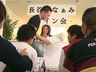 Japanese chick Naami Hasegawa group screwed